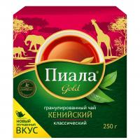 """Чай черный гранулированный """"ПИАЛА"""" 250гр."""
