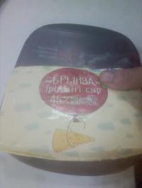 Сыр Брынза 45% 1кг.