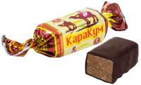 Конфеты КараКум 1 кг.   (Баян-сулу)