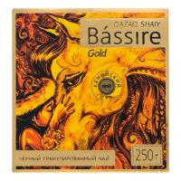 чай BASSIRE Gold  гранулированный 250гр.