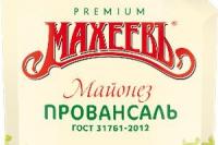 Майонез Махеевъ «Провансаль» 190гр.