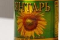 "Подсолнечное масло ""Янтарь"" 1л."