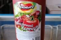 Кетчуп в бутылке пвх 850 гр. 1 шт