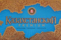 Казахстанский шоколад 100 гр. (Баян Сулу)
