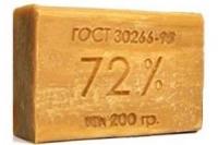 Мыло хозяйственное 72% 200г.