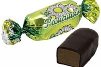 Конфеты Ромашка 1 кг. (Баян Сулу)