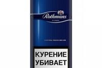 Сигареты Rothmans    1-пачка