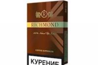 Сигареты Richmond шоколад 10шт. (1 БЛОК)