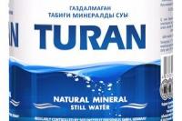 Минеральная вода Turan негазированная 1,5л.