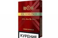 Сигареты Richmond вишня 10шт. (1 БЛОК)