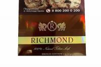 Сигареты RICHMOND Bronze Edition 10шт. (блок)